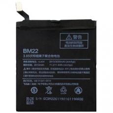 Bateria Xiaomi Mi5
